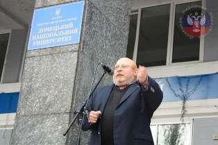 В ДНР уволили