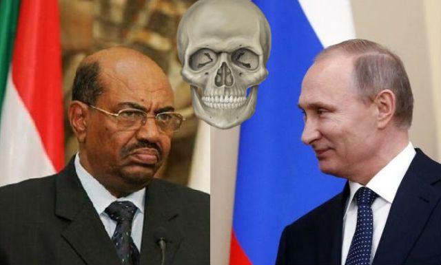 Военные в Судане отстранили от власти союзника Путина