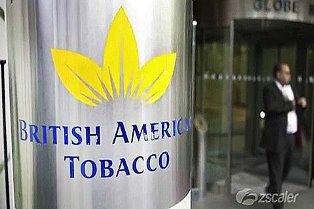 British American Tobacco меняет Киев на Бухарест из-за непредсказуемой поли ...