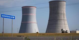 Страны Балтии отказываются закупать электроэнергию у Беларуси
