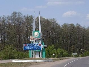 Белоруссия объявила таможенную тревогу