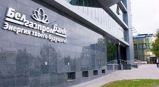 Лукашенко рассказал о выводе в Латвию $640 млн белорусскими структурами Газпрома