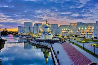 Недвижимость Белгорода: незначительный рост и оживление спроса