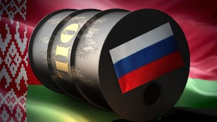 Нефтяная война с Беларусью обошлась РФ в $1,35 млрд
