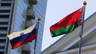 РФ и Беларусь договорились о скидке на нефть: почему Москва пошла на уступк ...