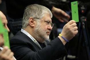 Активы Коломойского заморозили по всему миру по делу Приватбанка