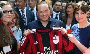 Берлускони хочет вернуть Милан обратно?