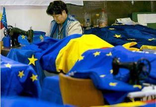 ЕС ужесточил визовый режим с Украиной