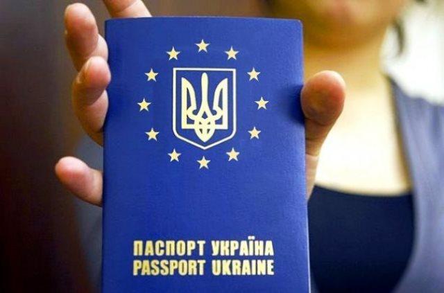 С 2021 года жителям Украины придется получать разрешение на въезд в ЕС