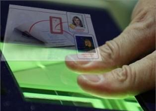 Неправда о биометрических паспортах, или как подставили Арсена Авакова