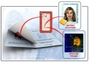 Все, что нужно знать о биометрическом паспорте