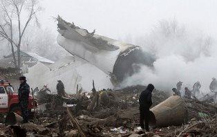 Названа предварительная версия авиакатастрофы под Бишкеком