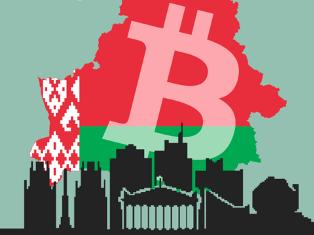Беларусь решила стать мировым центром технологии блокчейн
