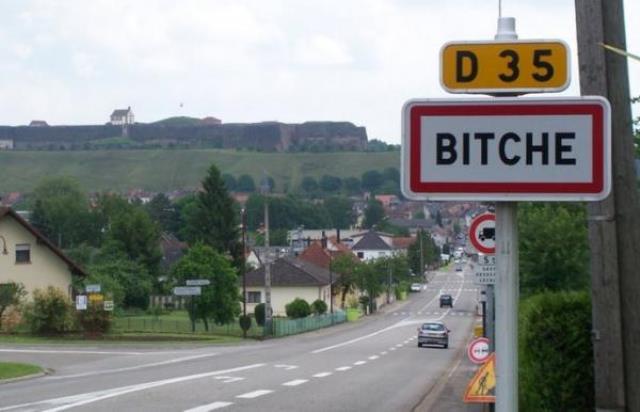 Facebook забанил страницу французского городка из-за его названия