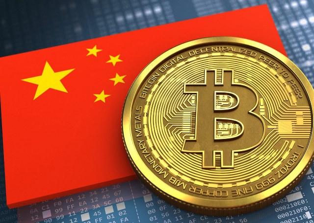 Китай запретил криптовалюту: биткоин начал падение