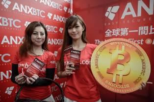 Япония официально признала биткоины платежным средством