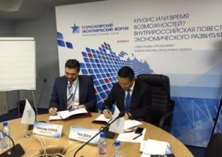 Хабаровский край России ждет инвестиций из Сингапура