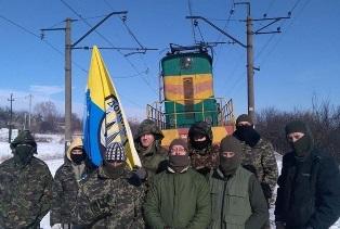 Организаторы блокады Донбасса перекрыли ЖД сообщение между Киевом и Москвой