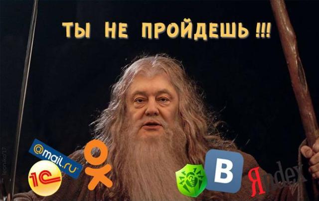 Блокировки украинских сайтов
