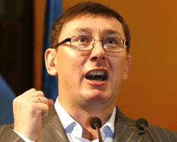 Ю.Луценко очолив новий передвиборчий блок