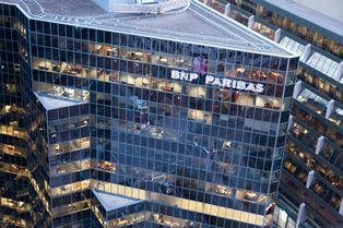 30 европейских банков разрабатывают альтернативную Visa и MC платежную систему