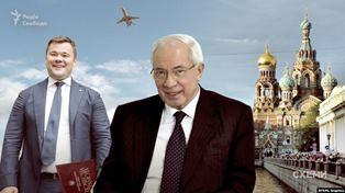 Схемы: Богдан летал с Азаровым в Москву на переговоры о приостановке Ассоци ...
