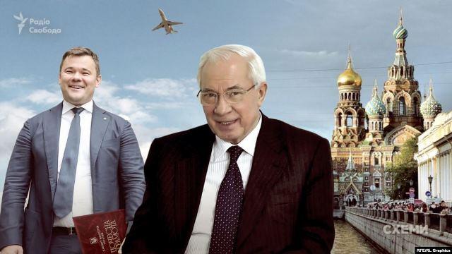 Схемы: Богдан летал с Азаровым в Москву на переговоры о приостановке Ассоциации с ЕС