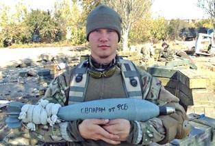 СБУ помешала убийству бывшего сотрудника ФСБ Илью Богданова