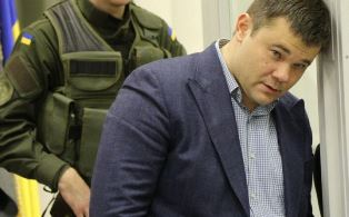 Богдан организовал растрату 3 млрд. грн бюджетных средств в интересах РФ?