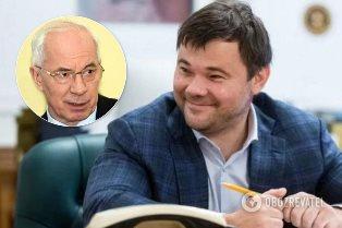 Богдан хотел прекратить расследование против Януковича?