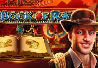 Секреты в book of ra