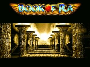 Book of Ra: игра, ставшая легендой
