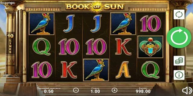 Book of Sun: апгрейт знаменитого слота египетской тематики