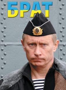 Дипломатический скандал между Украиной и Россией