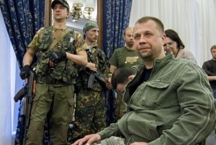 Бородай и боевики ДНР