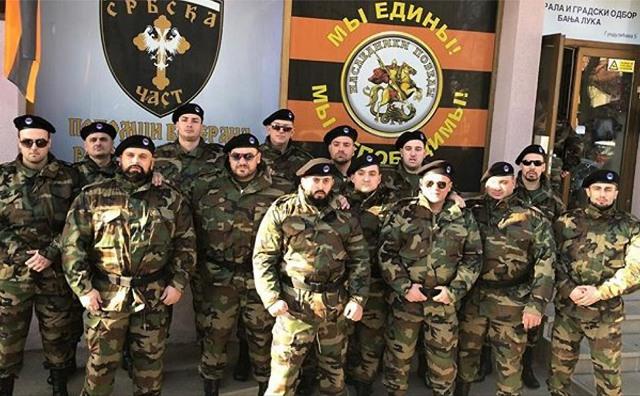Боснийские сербы