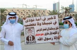 Страны Ближнего Востока объявляют бойкот Франции