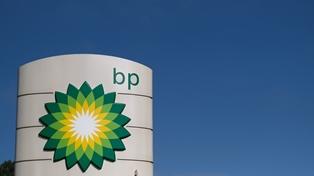 Bloomberg: европейские нефтяные компании задумались об отказе разработки но ...