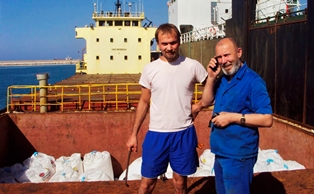Капитан перевозившего селитру в Бейрут судна: для взрыва нужно было внешнее ...