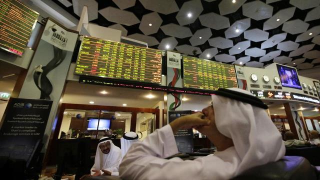 Цена нефти Brent упала ниже $32 за баррель