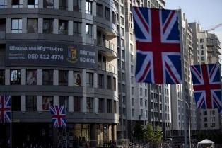 Британская международная школа снова лидер среди учебных заведений с высоки ...