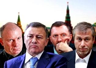 Русские олигархи