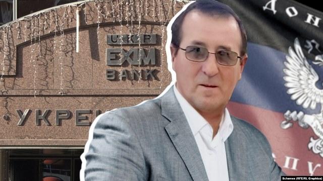 «Укрэксимбанк» выдал $60 млн кредита бизнесмену, компания которого платит налоги в ДНР