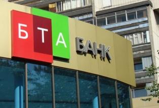 НБУ отказал бизнесмену из Беларуси в покупке БТА Банка