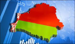 В Минске открылся белорусско-латвийский инвестиционный форум