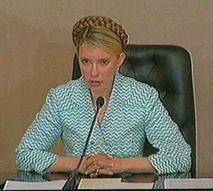 БЮТ начал в Донецкой области  предвыборную кампанию по избранию мэров город ...