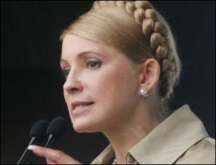 Тимошенко звинувачує ПР у спробах підкупити депутатів