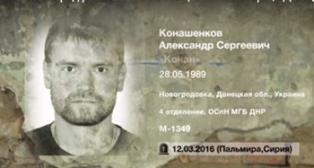 Карпаты в Сирии: среди бойцов ЧВК Вагнера оказались украинцы