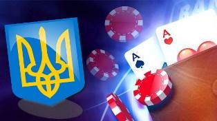 Украинский парламент отклонил требование отменить закон об азартных играх