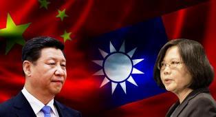 На президентских выборах на Тайване победили сторонники независимости от КНР